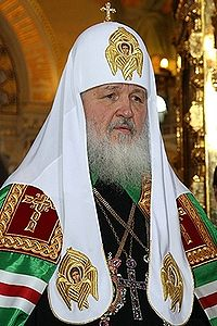 200px-Patriarch_Kirill_of_Moscow_.jpg